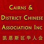 Cairns & District Chinese Association Inc
