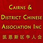 Cairns & District Chinese Association Inc